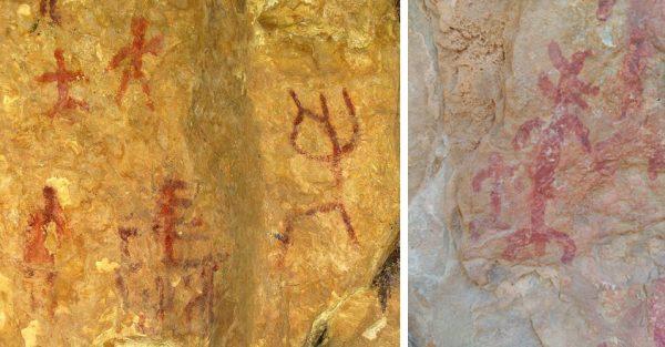 Pinturas rupestres ubicadas en la localidad de Villaseca, municipio de Sepúlveda